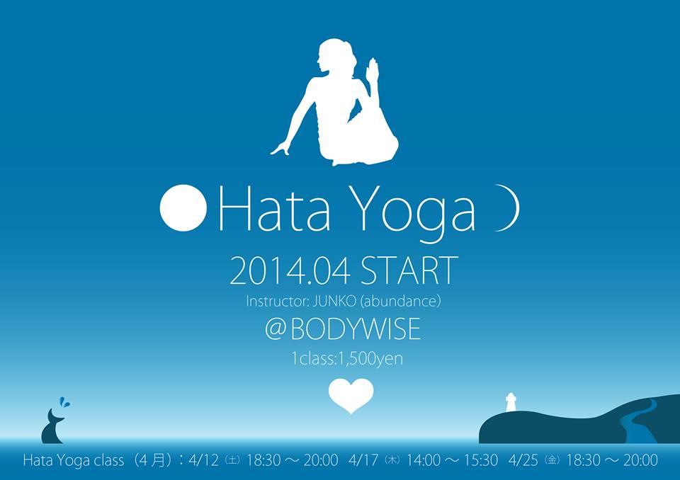 Hata Yoga start!!