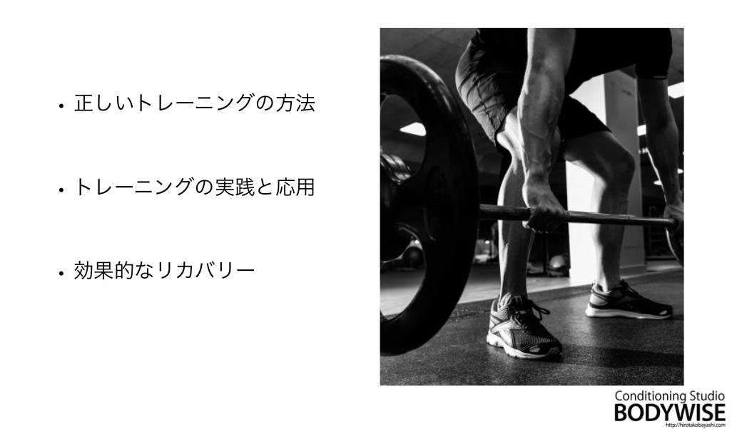 土佐清水市 40代からの筋力増強運動教室